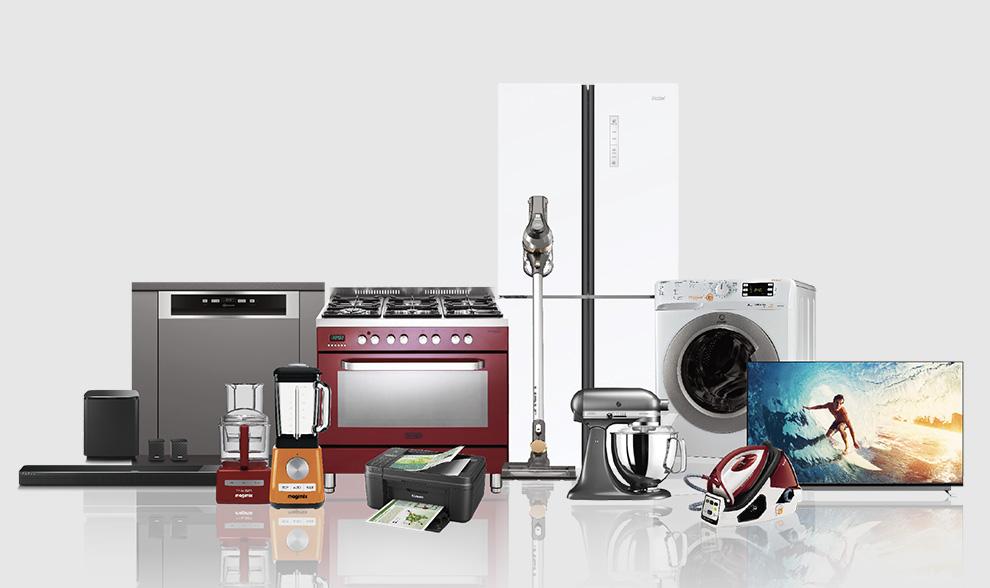 הנחה ברכישת מוצרי חשמל לזוכי מחיר למשתכן