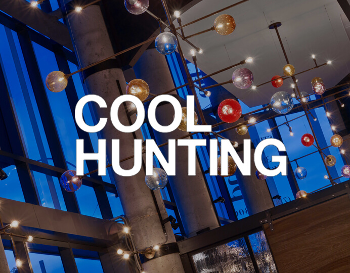 KEEP CoolHunting