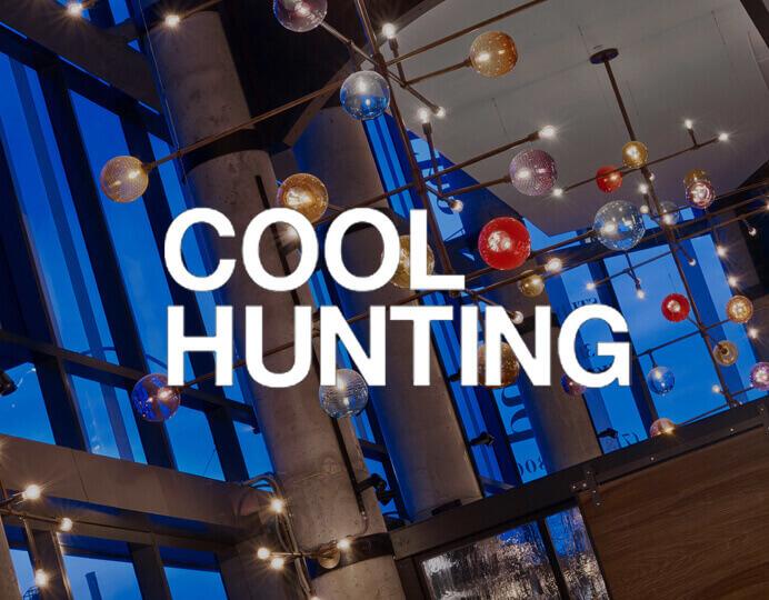 KEEP CoolHunting