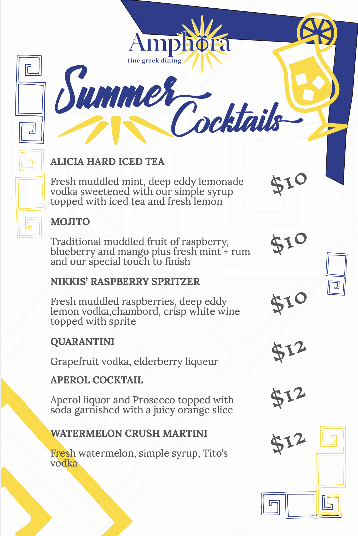 Amphora Summer Cocktail Menu