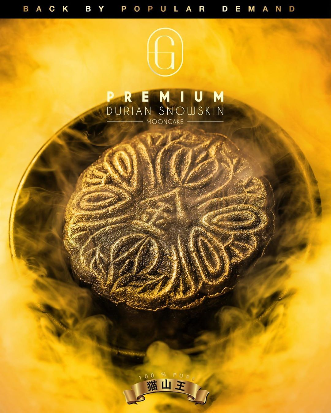 durian snowskin mooncake golden moments