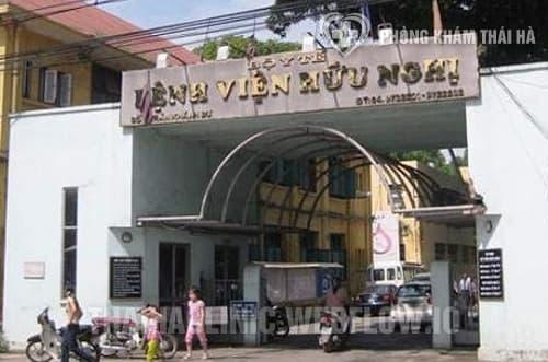 Phòng khám đa khoa bệnh viện Hữu Nghị
