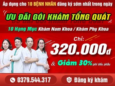 Gói khám ưu đãi nam khoa và phụ khoa ưu đãi 320K