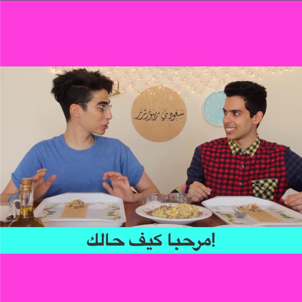 Add Captions in Arabic