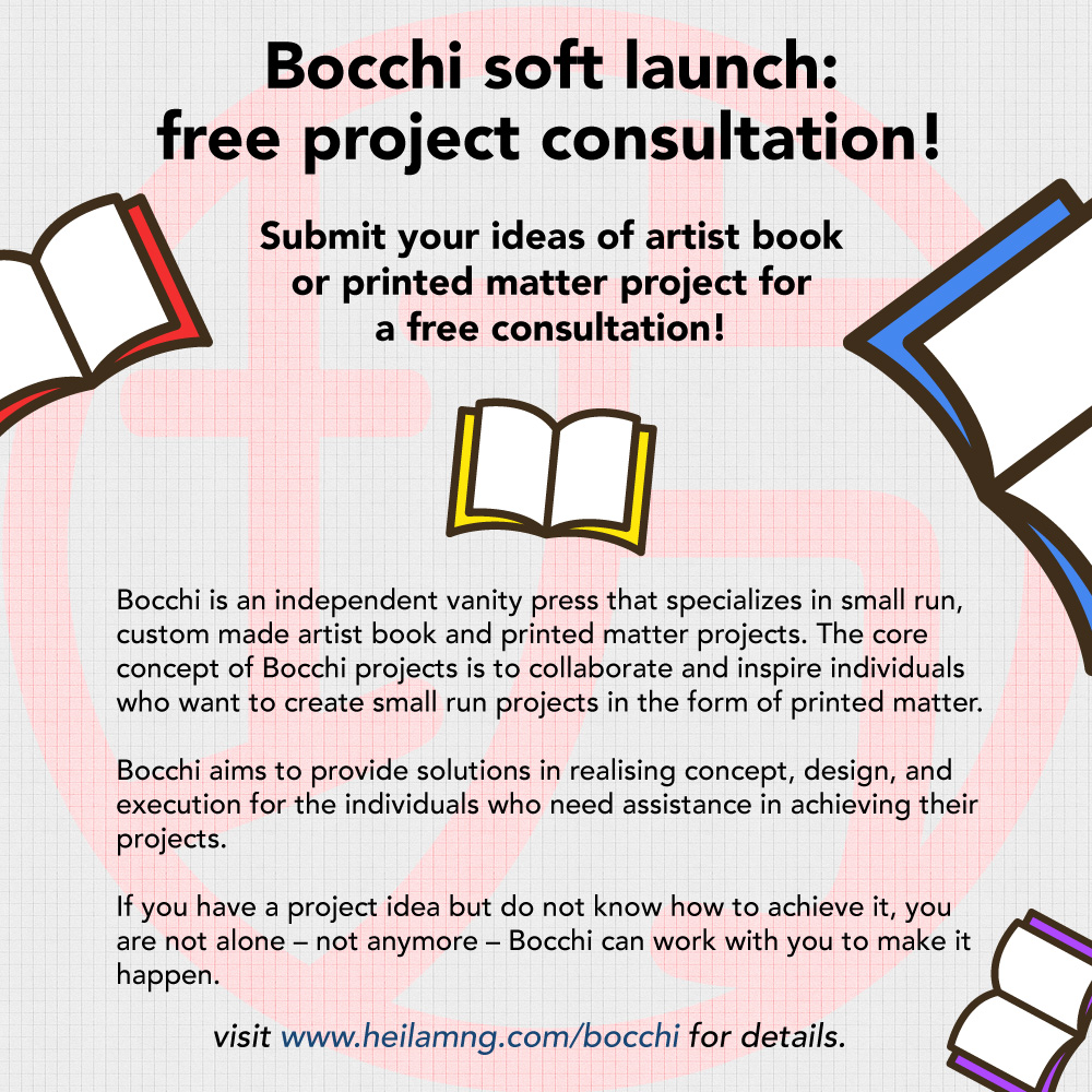 Free project consultation