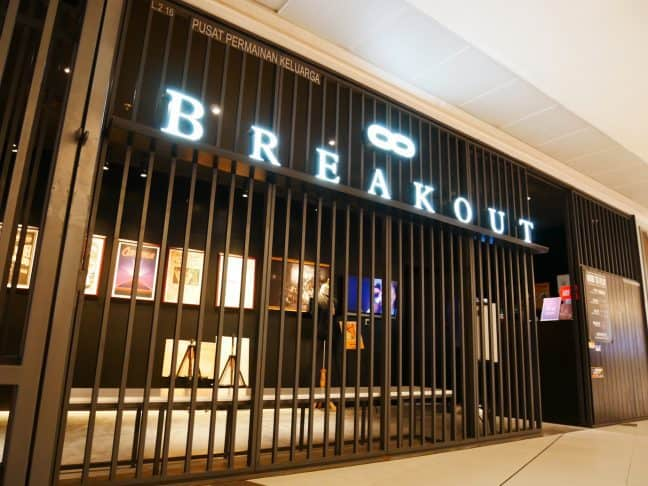 breakout-storefront