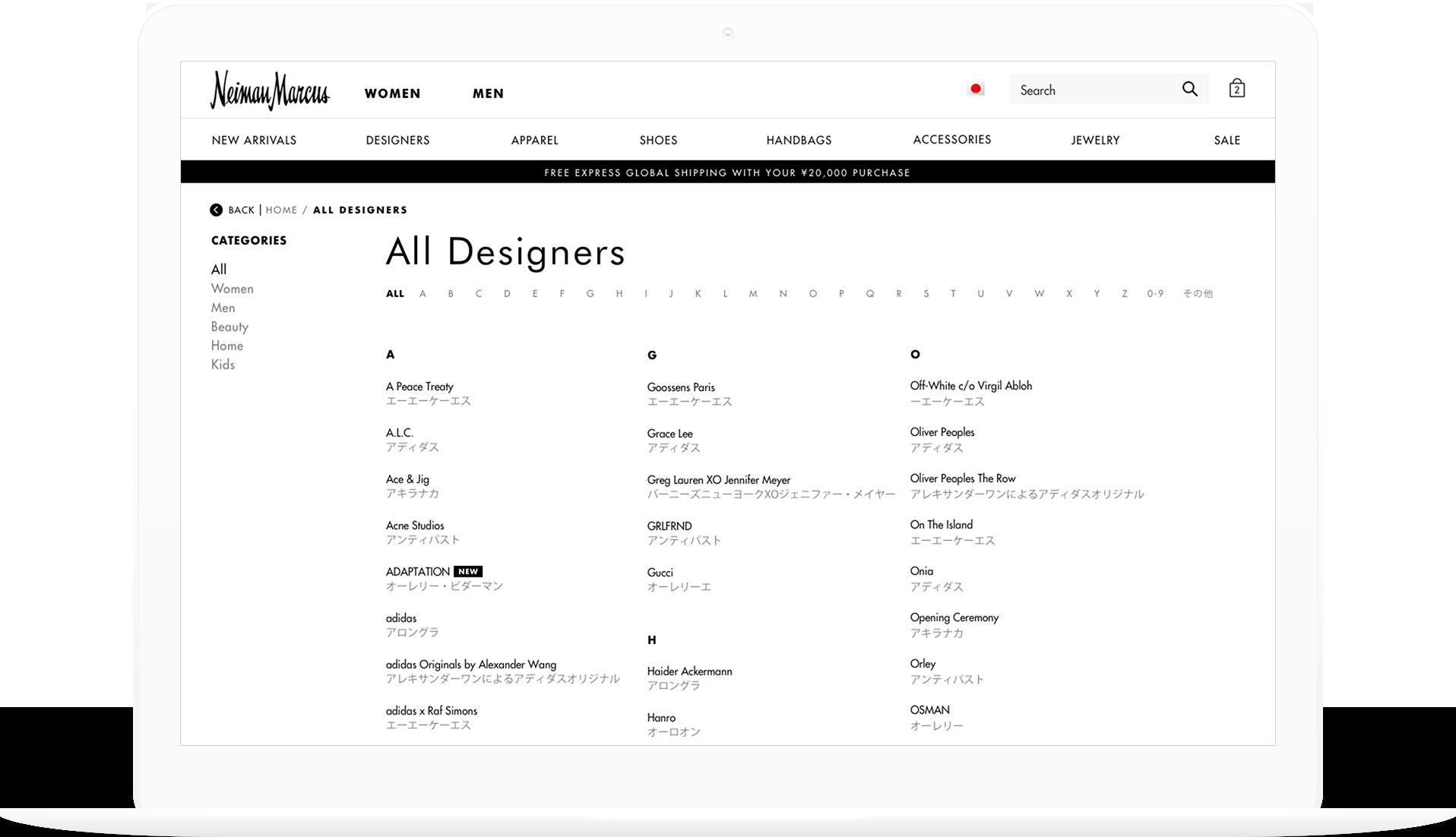 Fashion designer directory on website