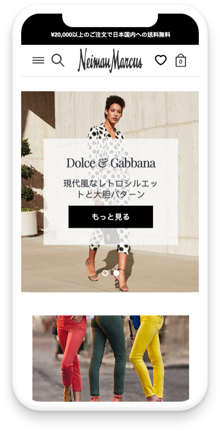 Homepage of localized website displayed on mobile showing women's fashions
