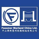 Fassmer-Marland Ltd.