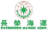 Evergreen Marine