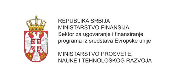 Republika Srbija, Ministarstvo finansija logo