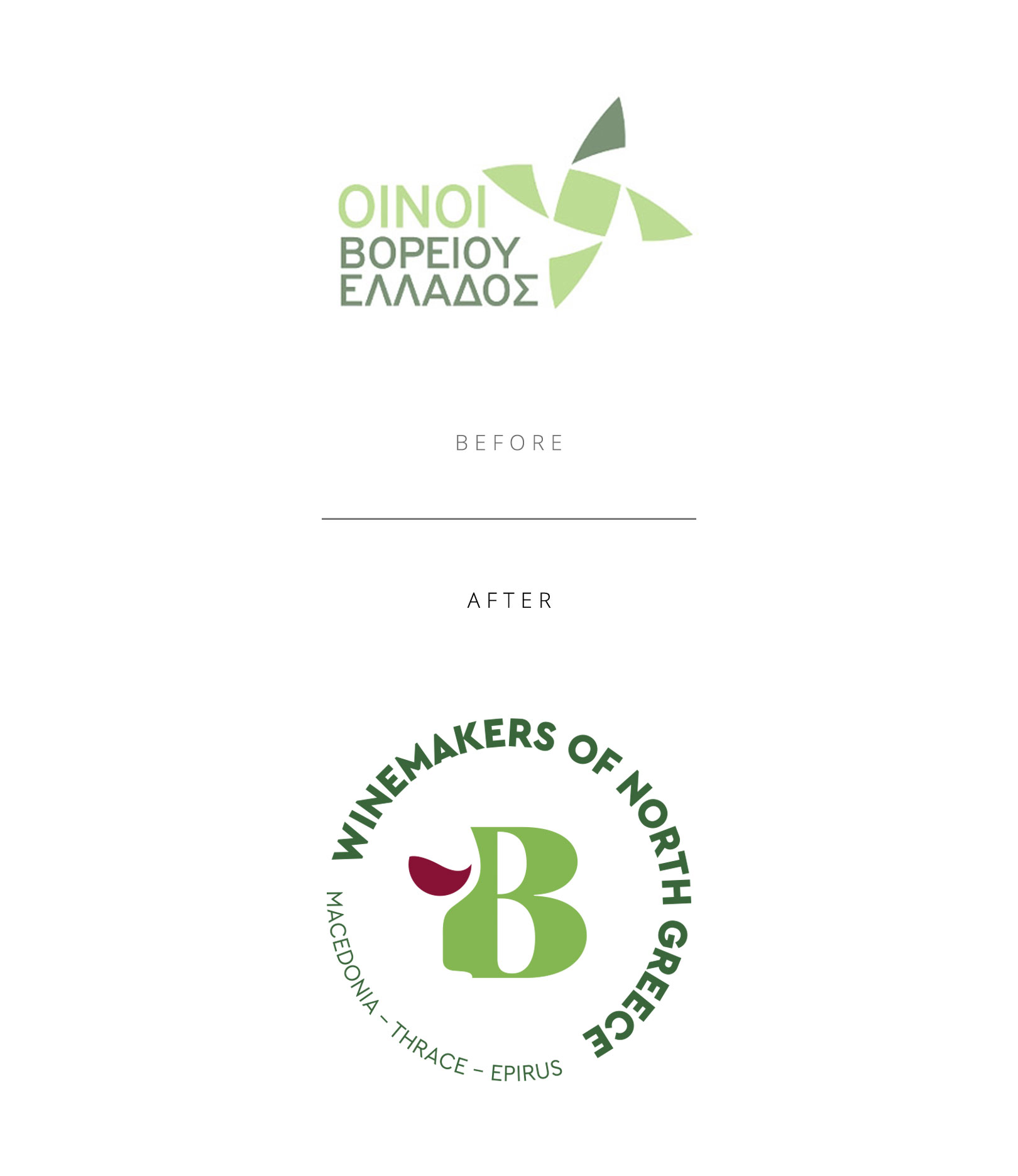 Winemakers of North Greece logo before and after, by Two Yellow Feet