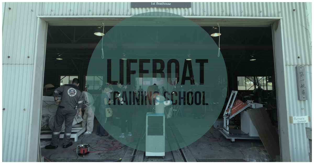 Japan Training School for Lifeboat and Davit
