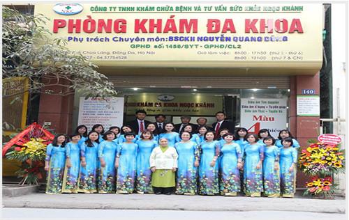 10. Phòng khám Đa khoa Ngọc Khánh- phòng khám chữa sùi mào gà ở Hà Nội