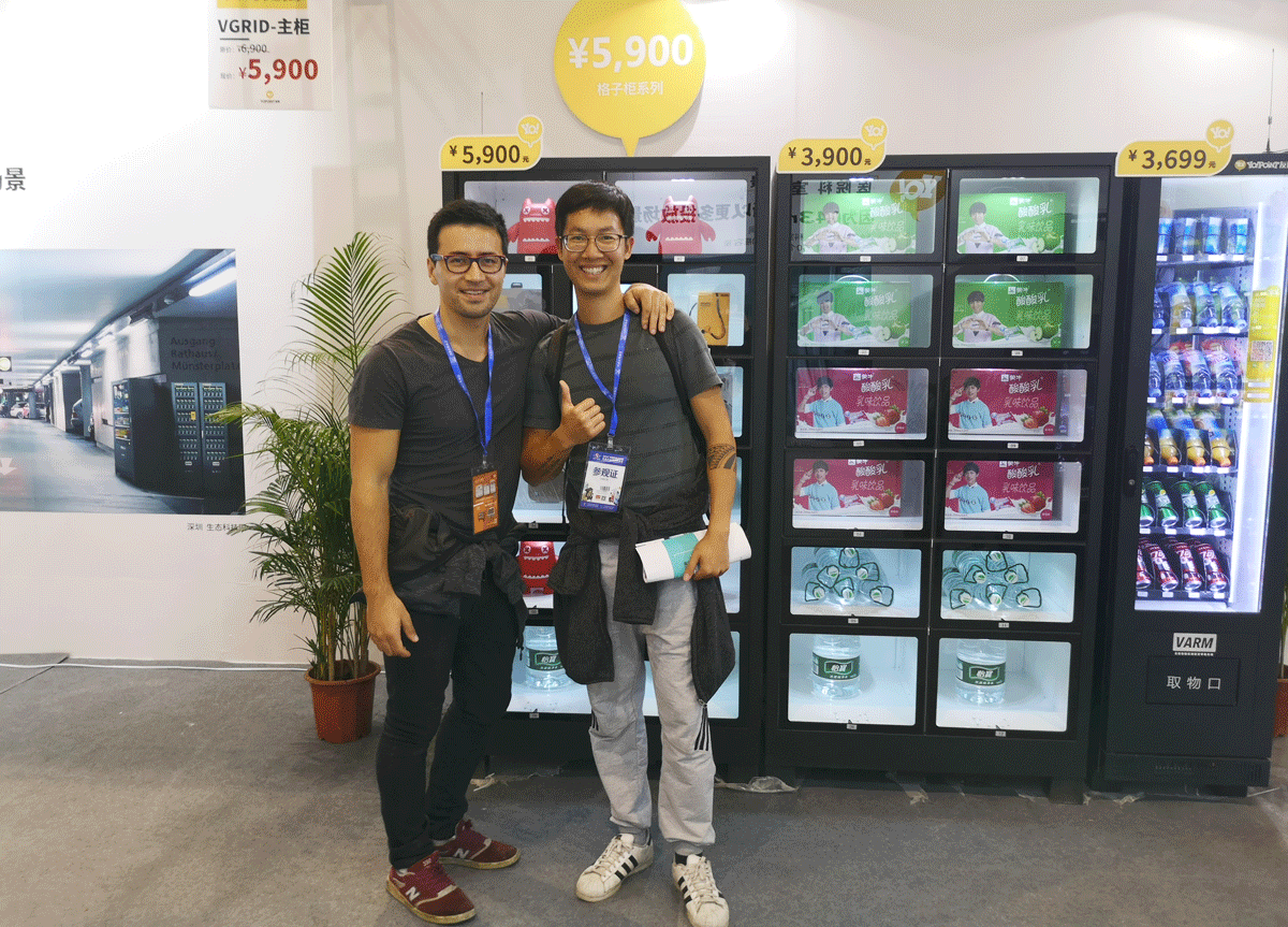 Vending machine trade fair China
