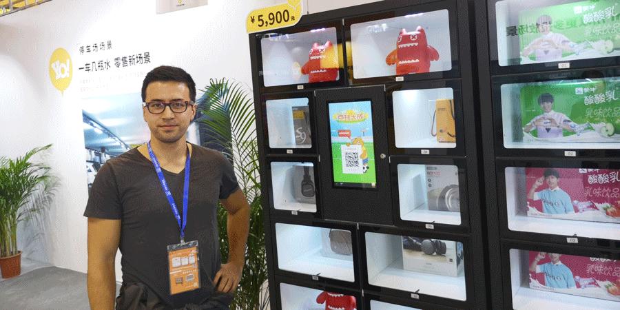 Epic sourcing trade fair visit