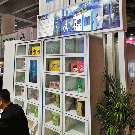 Vending machine supplier in China
