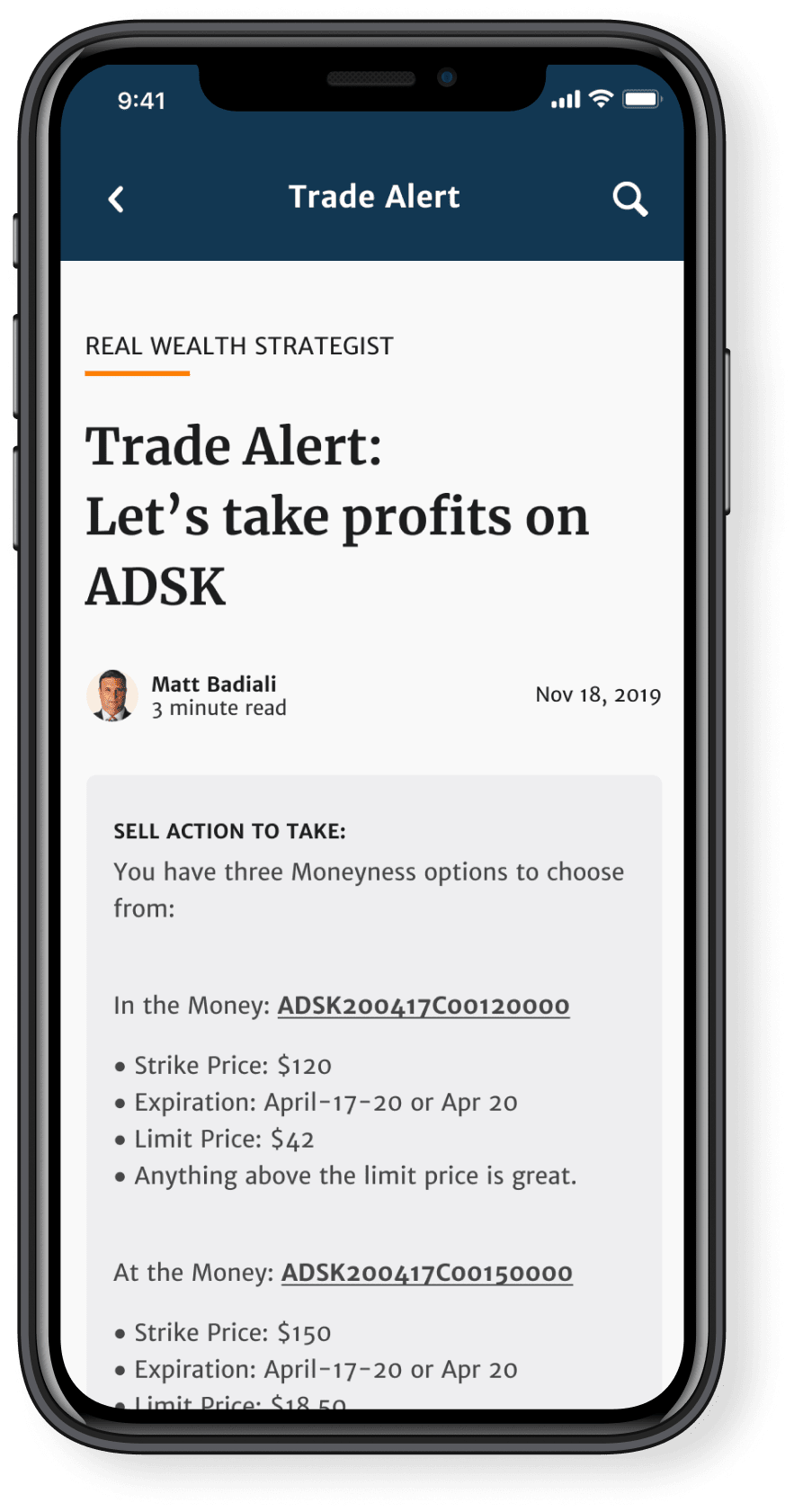 The trade alerts screen in the Banyan Hill app.