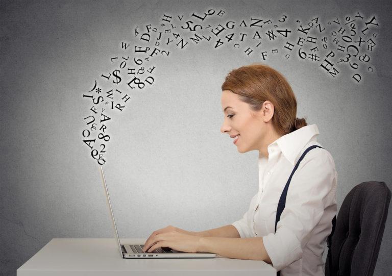 """Τα """"Πρέπει"""" και τα """"Μη"""" στο blog σας"""