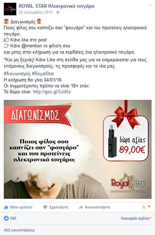idea_facebook_blog_05