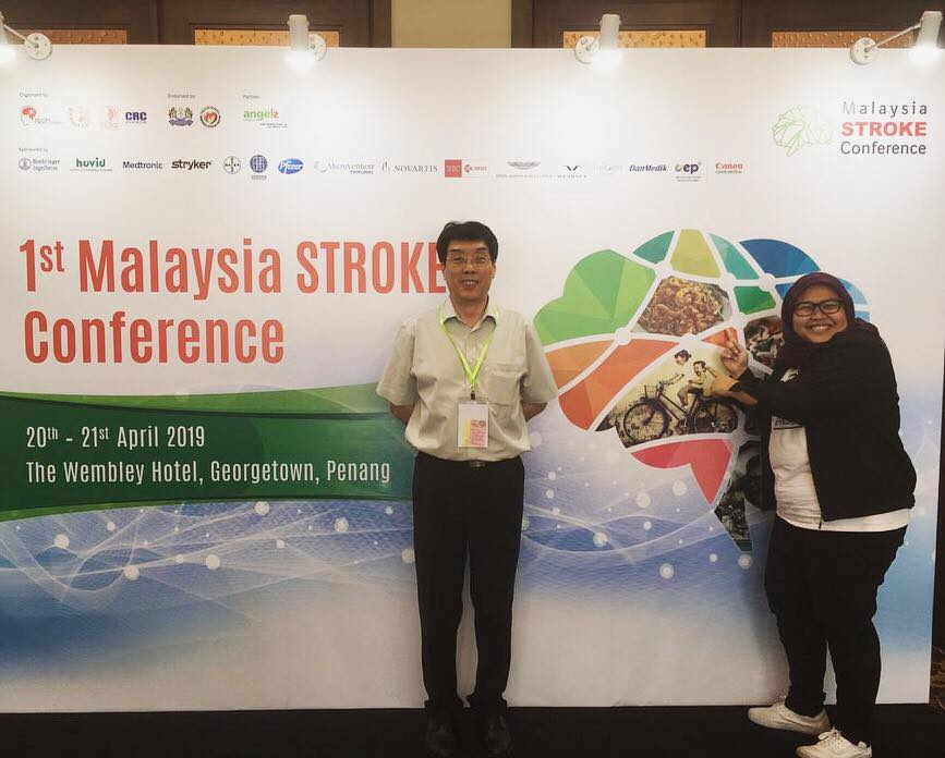 SmartPeep showcases at First Malaysia STROKE Conference 2019