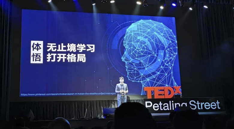 SmartPeep founder Dr. Lim Meng Hui became a speaker at the TEDxPetalingStreet 2019 at Wisma MCA in Kuala Lumpur