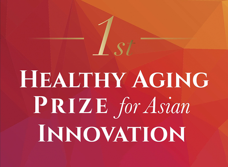 SmartPeep wins the second prize of the 1st Healthy Aging Prize for Asian Innovation award 2020, organised by Japanese Government