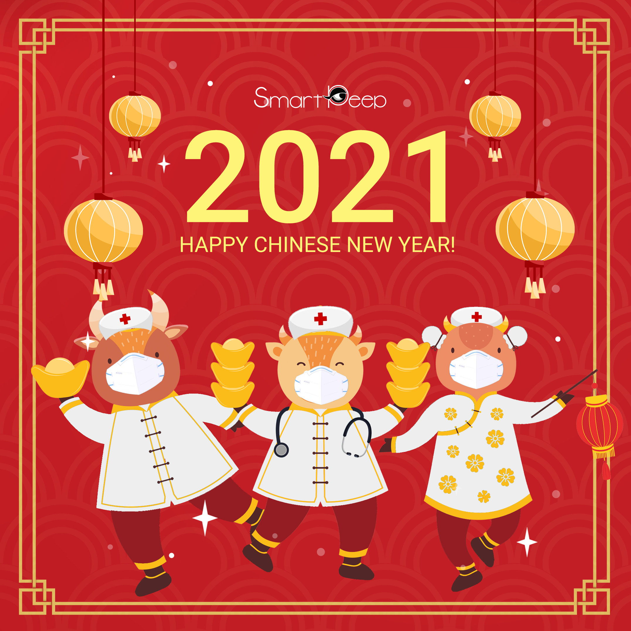 2021 Lunar New Year greetings from SmartPeep Team!