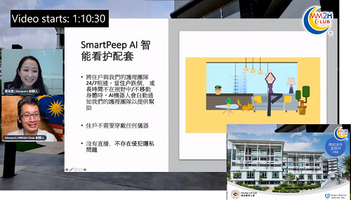 Penang Retirement Living uses SmartPeep's Automated Monitoring System to Connect Seniors with Keepers' care team 24 Hours