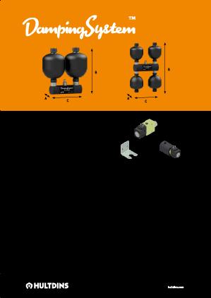 Load Damper (SV)