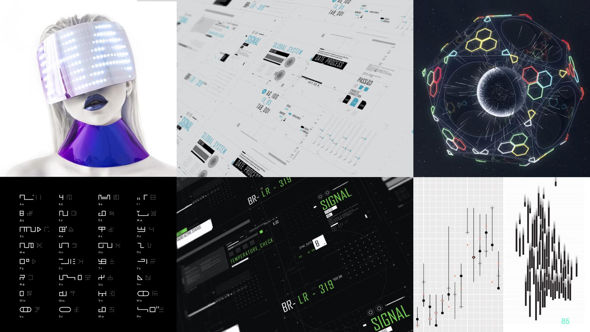 Neo stream styling direction mood-board.