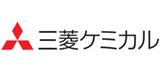 三菱ケミカル