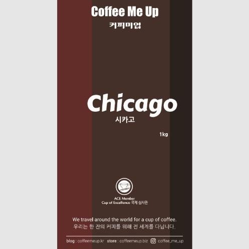 Coffee Me Up