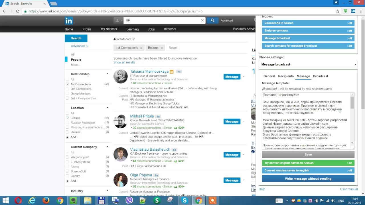Send bulk linkedin messages with linkedin helper