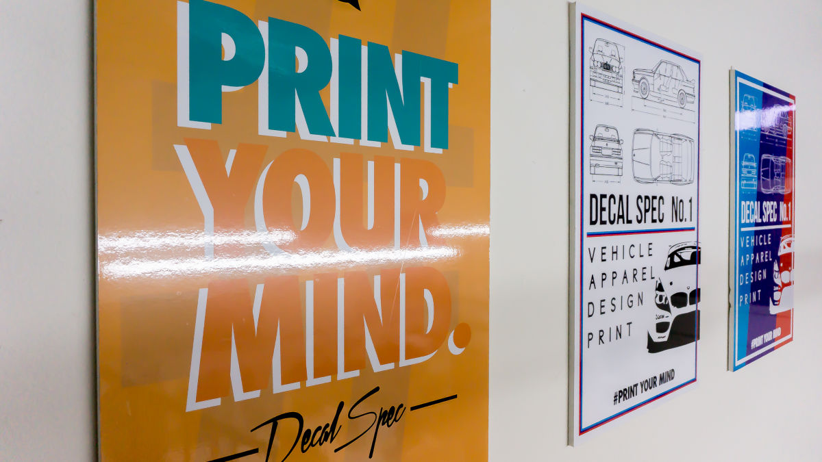 decal spec print your mind poster