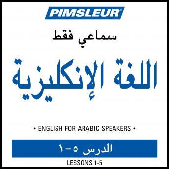 English for Arabic Speakers