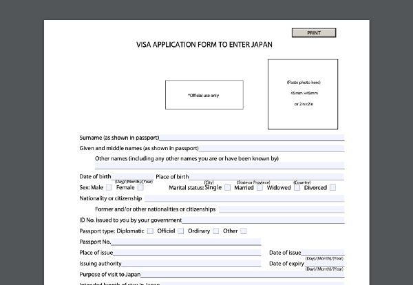 How to Apply for a Japanese Working Visa Citizenship Application Form Print on citizenship flyer, divorce form, citizenship fees, citizenship papers, citizenship test, will form, citizenship clip art, american citizenship form, name change form, citizenship application letter, n-400 form, fillable order form, citizenship application n-400, citizenship certificate sample, immigration form, citizenship naturalization certificate, citizenship recommendation letter, citizenship interview, citizenship document, citizenship education,