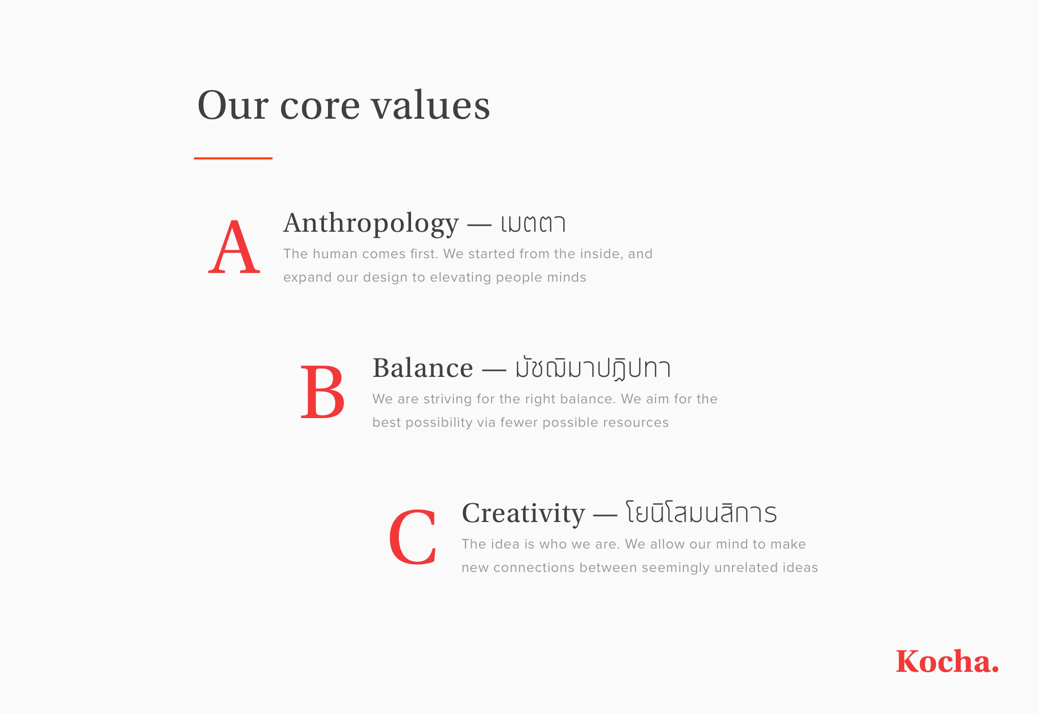 Kocha Design Core Values (May 2018)