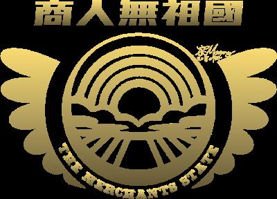 the_merchants_state logo