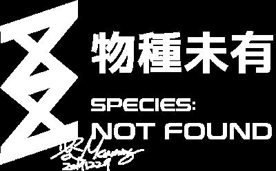 species unfound logo