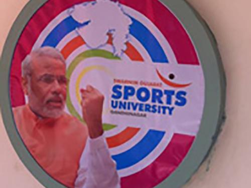 Gujarat Sports University
