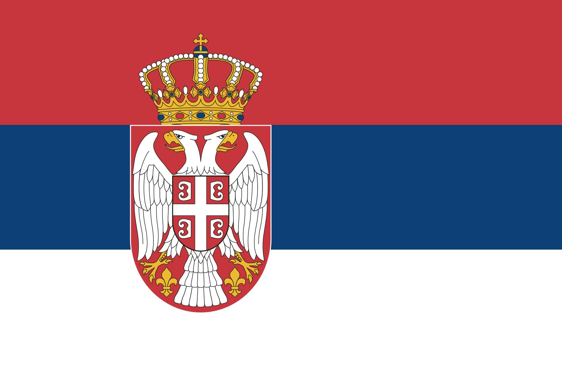 SERBIA REPUBLIC