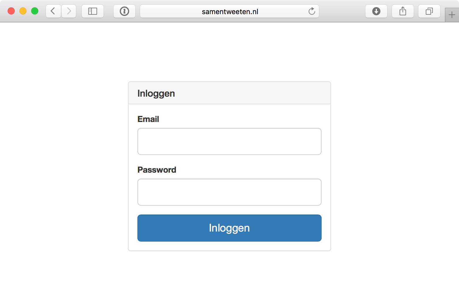 Simple signup and login in your app (Part 2) | Firmhouse
