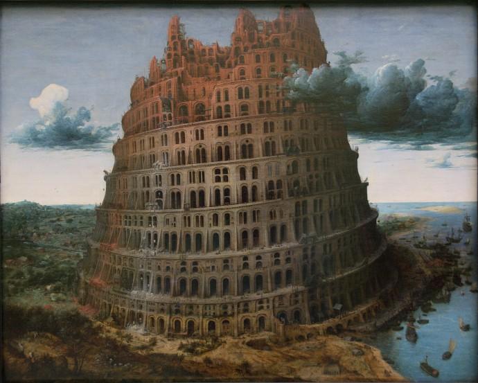 Czyż znajdująca się w zbiorach muzeum Wieża Babel Bruegela nie wygląda na przewrotną inspirację projektu MVRDV?