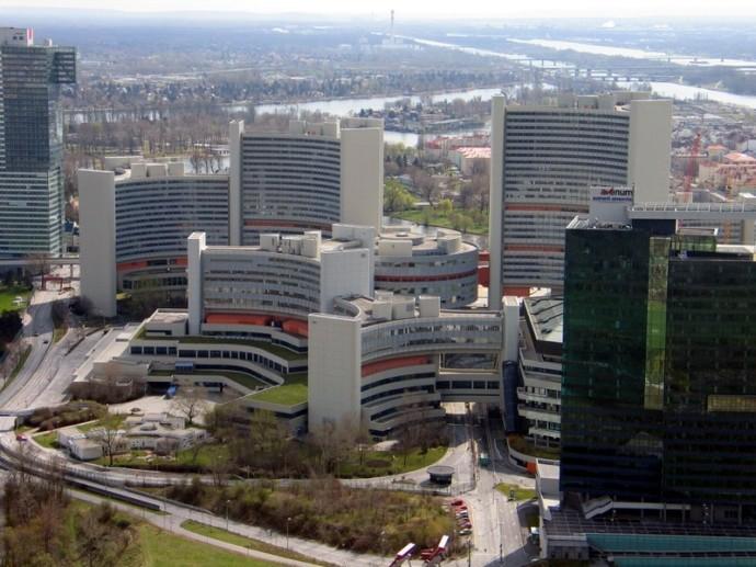 Wiedeńskie city © Wikimedia Commons