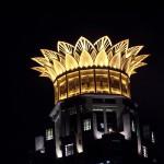 Kwiat wieżowca Bund Centre Building w Pudongu © novalis.org