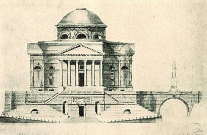 Projekt Jakuba Kubickiego – 1792
