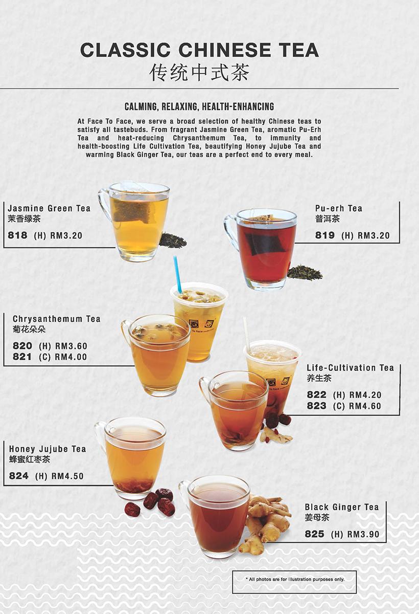 Classic Chinese Tea