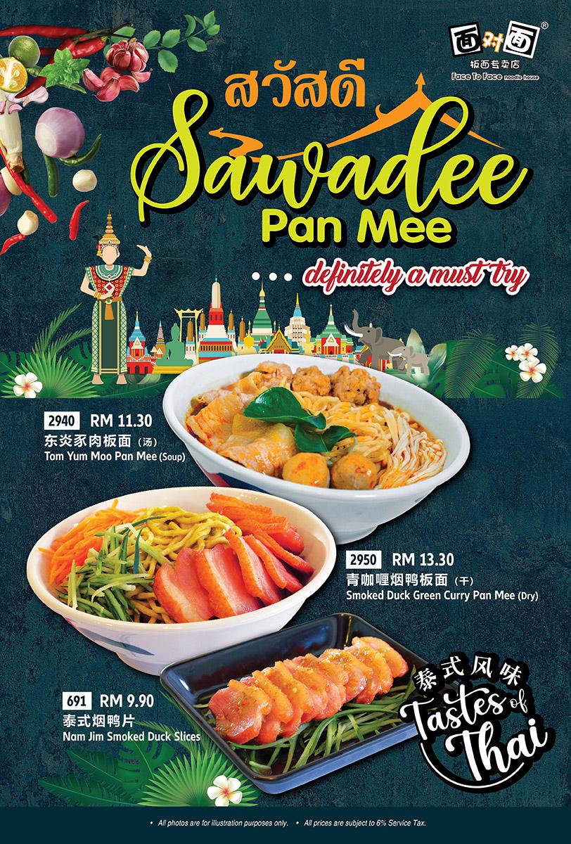 Sawadee Pan Mee