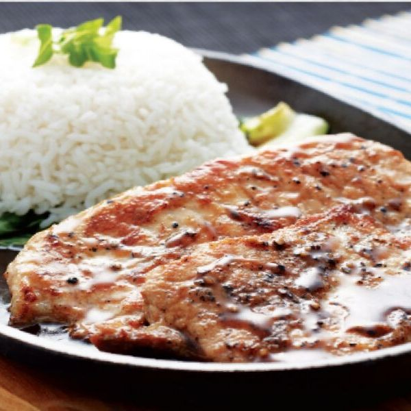 Sizzling Black Pepper Pork Chop Rice
